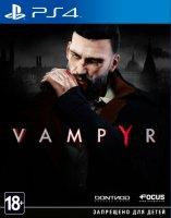 Игра для PS4 Focus Home Vampyr