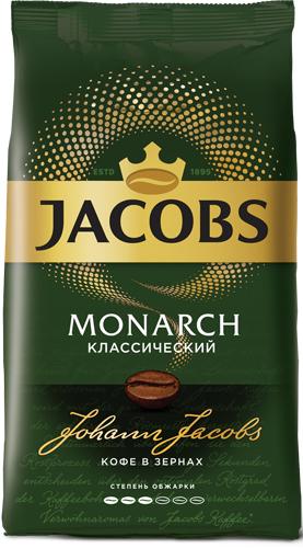 Кофе в зернах Jacobs Monarch, 1 кг