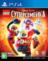 Игра для PS4 WB LEGO Суперсемейка