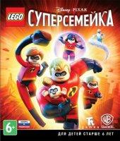 Игра для Xbox One WB LEGO Суперсемейка