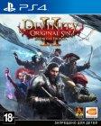 Игра для PS4 Bandai Namco Divinity: Original Sin II. Definitive Edition