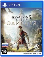 Игра для PS4 Ubisoft Assassin's Creed: Одиссея