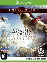 Игра для Xbox One Ubisoft Assassin's Creed: Одиссея. Omega Edition