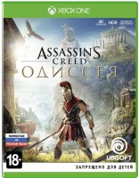 Игра для Xbox One Ubisoft Assassin's Creed: Одиссея