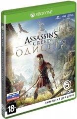 Объявления Игра Для Xbox One Ubisoft Assassin'S Creed: Одиссея Высокое