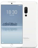 Смартфон MEIZU 15 64Gb White (M881H)