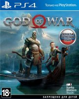Игра для PS4 Sony God of War