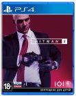 Игра для PS4 WB Hitman 2