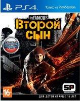 Игра для PS4 Sony InFamous: Второй сын (Хиты PlayStation)