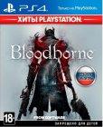 Игра для PS4 Sony Bloodborne (Хиты PlayStation)