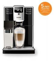 Кофемашина Philips EP5060/10 5000 Series