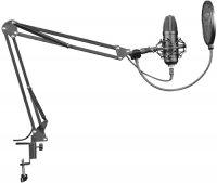 Микрофон Trust GXT 252+ Emita Plus Streaming (22400)