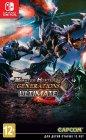 Игра для Nintendo Switch Capcom Monster Hunter Generations Ultimate