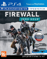Игра для PS4 Sony Firewall Zero Hour (только для VR) фото