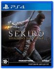 Игра для PS4 Activision Sekiro: Shadows Die Twice
