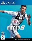 Игра для PS4 EA FIFA 19