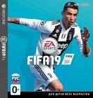 Игра для Xbox One EA FIFA 19