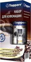 Чистящий набор Topperr 3042 для кофемашин