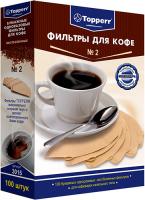 Купить Фильтры для кофе Topperr, 3015 №2, 100 шт.