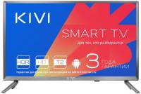 LED телевизор Kivi