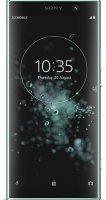 Смартфон Sony Xperia XA2 Plus Gold (H4413)