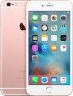 Смартфон Apple iPhone 6S Plus 128GB как новый Rose Gold (FKUG2RU/A)