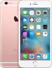 Смартфон Apple iPhone 6S 64GB как новый Rose Gold (FKQR2RU/A)