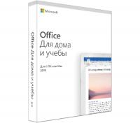 Программное обеспечение Microsoft Office Для дома и учебы 2019