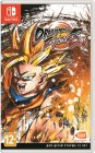 Игра для Nintendo Switch Nintendo Dragon Ball FighterZ