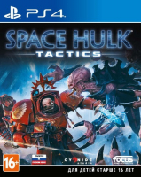Игра FOCUS HOME SPACE HULK: TACTICS