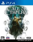 Игра для PS4 Focus Home Call of Cthulhu