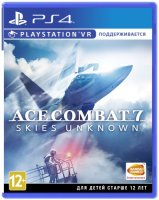 Игра для PS4 Bandai Namco Ace Combat 7: Skies Unknown (поддержка VR)