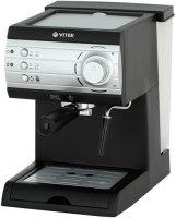 Кофеварка Vitek VT-1519 BK