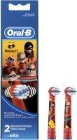 Насадки для зубной щетки Braun Oral-B EB10K Kids Incredibles 2, 2 шт