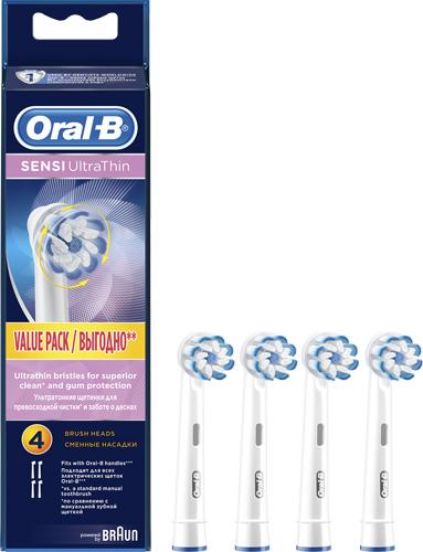 Электрическая зубная щетка для детей купить в екатеринбурге