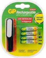 Аккумуляторные батареи GP ААА + USB фонарь, 4 шт (GP100AAAHC/USBLED-2CR4)