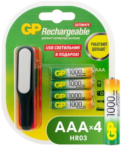 Аккумуляторы GP AAA (HR03) 1000 мАч, 4 шт + USB LED фонарь (GP100AAAHC/USBLED-2C