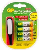 Аккумуляторные батареи GP АА + USB фонарь, 4 шт (GP270AAHC/USBLED-2CR4)