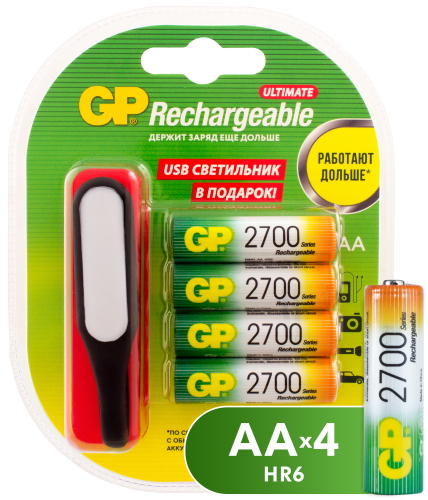 Аккумуляторы GP AA (HR6) 2700 мАч, 4 шт + USB LED фонарь (GP270AAHC/USBLED-2CR4)