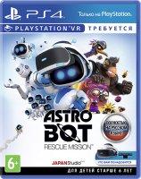 Игра для PS4 Sony Astro Bot Rescue Mission