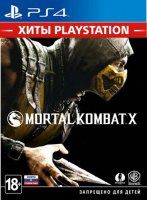 Игра для PS4 WB Mortal Kombat X (Хиты PlayStation)
