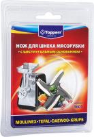 Нож для мясорубок Topperr 1601