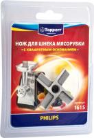 Нож для мясорубок Topperr 1615