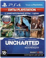 Игра для PS4 Sony Uncharted: Натан Дрейк. Коллекция (Хиты PlayStation)