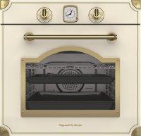 Независимый электрический духовой шкаф Zigmund & Shtain EN 113.722 X