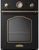 Независимый электрический духовой шкаф Zigmund & Shtain EN 110.622 A