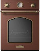 Независимый электрический духовой шкаф Zigmund & Shtain EN 110.622 M