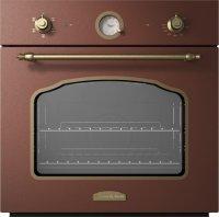 Независимый электрический духовой шкаф Zigmund & Shtain EN 119.622 M,