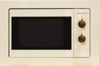 Купить Встраиваемая микроволновая печь Zigmund & Shtain, BMO 18.172 X