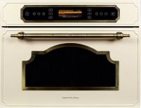 Купить Встраиваемая микроволновая печь Zigmund & Shtain, BMO 20.362 X